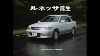 【自動車CM】 日産 ルネッサ http://private7.blog84.fc2.com/