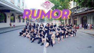 [KPOP IN PUBLIC - PRODUCE 48] H.I.N.P (국.슈 (국프의 핫이슈)) - Rumor DANCE COVER by BLACKCHUCK