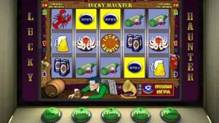 Бонус игра в игровом автомате Пробки Крышки (Lucky Haunter) казино онлайн!