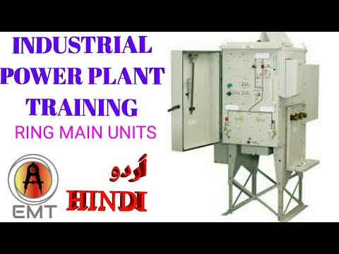 MV SWITCHGEAR & POWER PLANT TRAINING EP#5 (RING MAIN UNIT) IN URDU/ HINDI