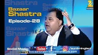 Nature Vs Stock Market Part-1    Bazaar Shastra on Zee Business    Sunil Minglani