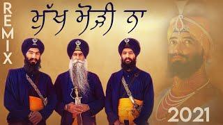 Tere Nain Naksh Att Sunder Ne Remix - Bhai Mehal Singh - Mukh Modi Na Dil Todi Na  - ਤੇਰੇ ਨੈਣ ਨਕਸ਼