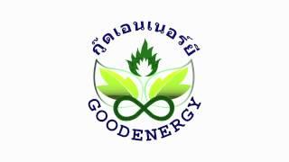 Good Energy 15 Sec