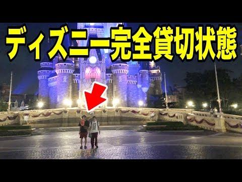 【衝撃】今年No.1の台風の日にディズニー行ったらマジで貸切状態だったwww