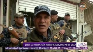 الأخبار - الجيش العراقي يواصل معركته لإستعادة الأحياء القديمة فى الموصل
