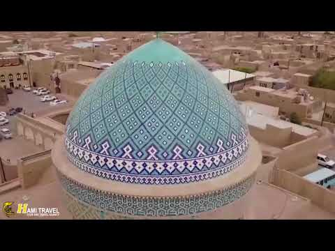 Iran Travel Source ( Tour & Travel Operator )