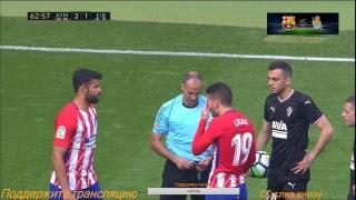 Прямая видео трансляция матча Барселона - Реал Сосьедад
