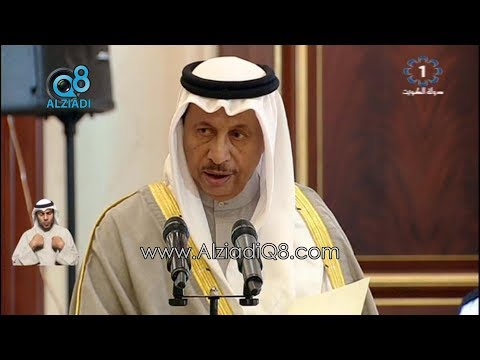 كلمة سمو رئيس الوزراء الشيخ جابر المبارك بعد قسم الحكومة الجديدة أمام صاحب السمو 12-12-2017  - نشر قبل 2 ساعة