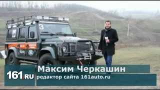 Максим Черкашин Land Rover Defender - Гордость Британской империи - Тест-драйв