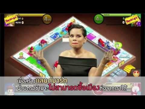 [LINE เกมเศรษฐี] วิธีการเล่นง่ายๆ by โอปอลล์