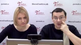 Счета-фактуры в 2016 году. Ответы на вопросы(12 февраля 2016 г. состоялся вебинар на тему