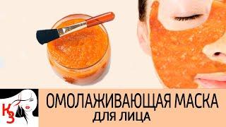 Золотая омолаживающая маска для лица подходит для всех типов кожи в любом возрасте