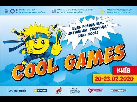 🔴LIVE  COOL GAMES 