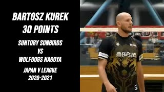 Bartosz Kurek vs Suntory Sunbirds | Japan V League 2020-2021 | 1st round