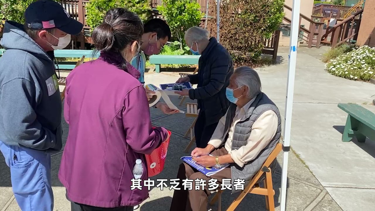 【天下新聞】三藩市列治文區: 鄰里中心開設臨時疫苗站 附近居民步行可到達