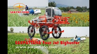 Sakpattana agricultural sprayer/World's corn combine harvester(2)