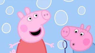 Peppa Wutz | Super Zusammenstellung 1 | Peppa Pig Deutsch Neue Folgen | Cartoons für Kinder