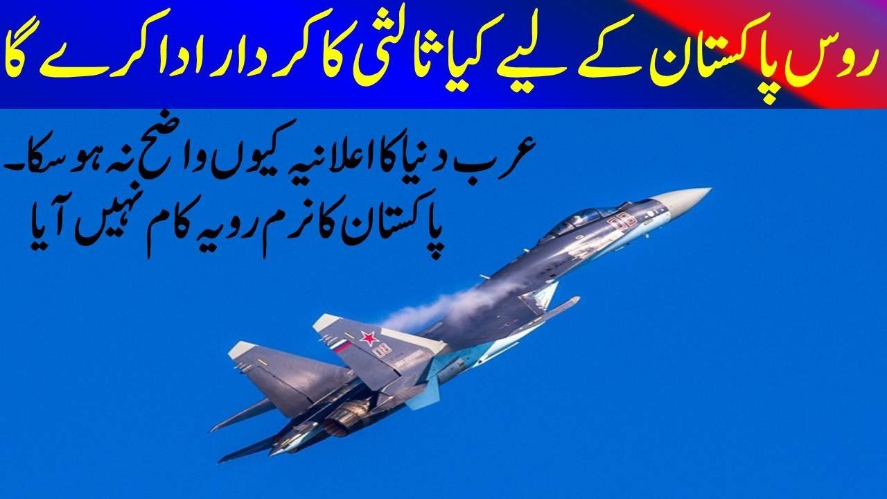 Russia and Pakistan in advanced capability and Saudi Arab