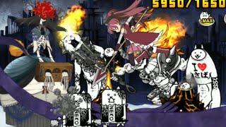 [The Battle Cats] Madoka Magica Collab! A Fake Mitakihara - The Nutcracker Witch (MERCILESS)