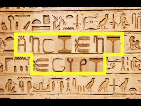 ANCIENT EGYPT song by Mr. Nicky