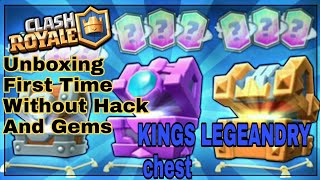 Unboxing Kings Legeandry Chest 1st Time no Hack And No gems