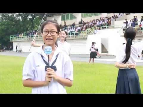 S.U.N. Reporter By T.U.P. : เกาะติดการเตรียมความพร้อมกีฬาสี