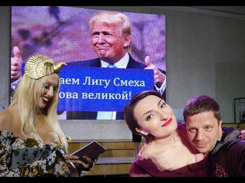 зеленский роман знакомства луганск