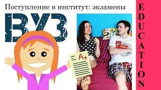 видео Психологические вузы Москвы 2017