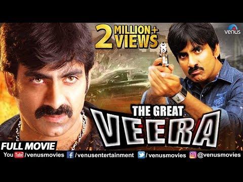 The Great Veera Hindi Dubbed Full Movie | Hindi Action Movies | Ravi Teja | Taapsee Pannu