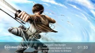 21   Moshi Kono Kabe no Naka ga Ichiken no Ieda to Shitara