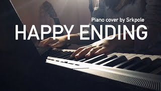 Happy Ending - ป๊อบ ปองกูล | Piano cover by Srkpole