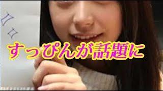 宇垣美里アナ27すっぴんが可愛いと話題に 宇垣美里 検索動画 21