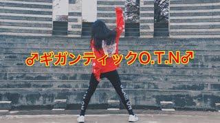 おっちnおっちnおっちn ずっと前から踊りたかったので動画にしました!沢山見てください❣️ +楽曲本家 ...