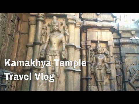 Kamakhya Temple (Mandir) Travel Vlog | Shakti Peeth | Tour In Guwahati, Assam by JoomTube