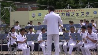 The Sound of Music in Jazz - Japanese Navy Band