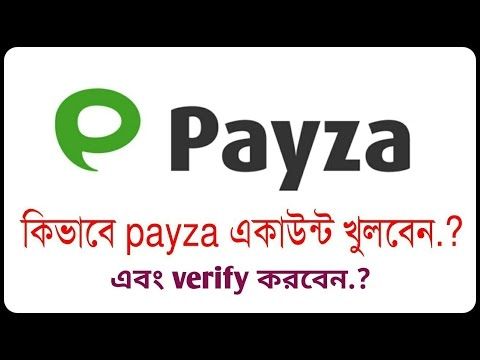 How to create and Verified Payza account Bangla tutorial 2017 || Learning And Earning