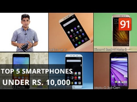 Best Mobile Phones Under 10000 | India (April 2016) [Hindi]