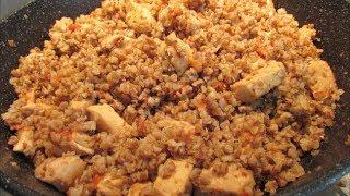 Гречка с курицей на сковороде ✧ Быстрый ужин для всей семьи