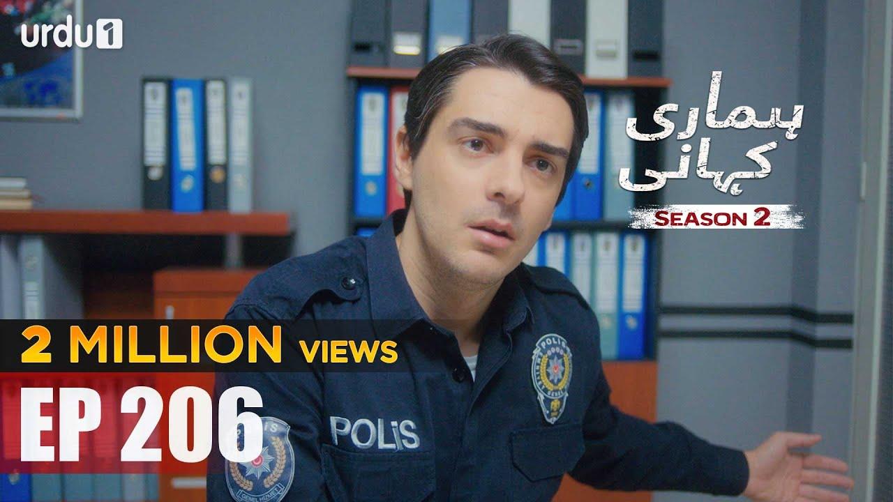 Download Hamari Kahani | Season 2 | Episode 206 | Bizim Hikaye | Urdu Dubbing | Urdu1 TV | 29 October 2020