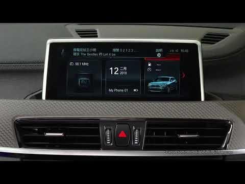 BMW i8 2018+ Voice Command 1c9e1325 9eaf 4511 a757 ...