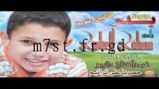 مجموعة بدر مصطفى العباسي  في نشيد عاق الوالدين