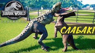 Все Хишные Динозавры проиграли Травоядным Jurassic World Evolution