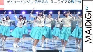現役女子大生アイドル「カレッジ・コスモス」がメジャーデビュー!サンシャインシティ噴水広場で圧巻パフォーマンス披露