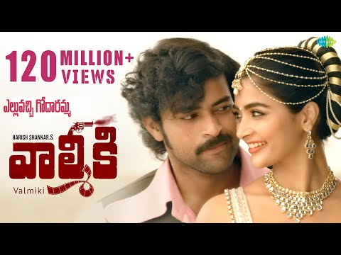 Elluvochi Godaramma Full Video Song | Valmiki Telugu Film | SPB, P Susheela
