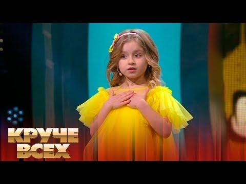 Мастер скороговорения 5-летняя Ева Соломенная | Круче всех!