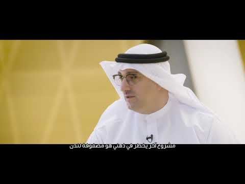 Masdar's CEO reveals the sustainable projects closest to his heart