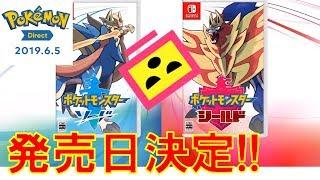 【反応動画】初視聴『Pokémon Direct 2019.6.5』(ポケモンダイレクト 2019.6.5)
