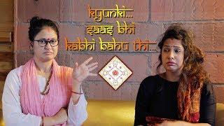 Kyunki Saas Bhi Kabhi Bahu Thi Ft. Shruti Arjun Anand // Captain Nick