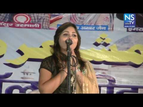 ANAMIKA AMBER JAIN Latest Kavi Sammelan and Mushaira at ARARIA I 18/03/2017