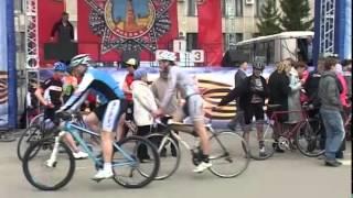 Кольцевая велогонка-критериум, посвященная Дню Победы